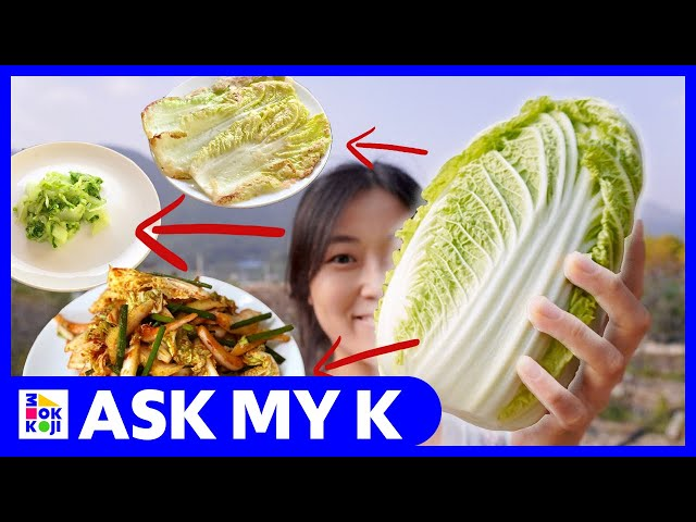 Ask My K : hhwang - кто молодец?! - 3 simple recipes with Korean cabbage