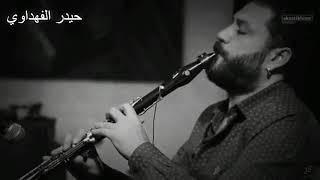 موسيقى تركية - حسنو شلندرجي من اغنية ابراهيم تاتلس ليليم لي #موسيقى كامله لبرنامج اطراف الحديث