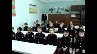 Кадеты школы № 3 имени Героя России Сергея Медведева, урок музыки 2Б