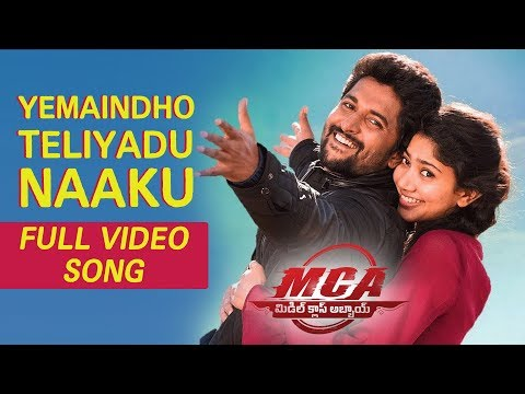 MCA Video Songs - Yemaindo Teliyadu Naaku Full Video Song | Nani, Sai Pallavi