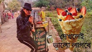 Download Video বাংলার মাইকেল জ্যাকসনের নিউজ MP3 3GP MP4
