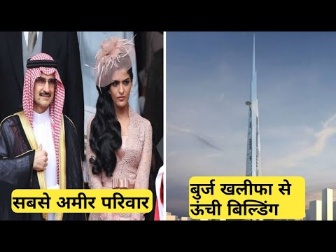 10 Signs SAUDI ARABIA is not like any other country [ हिन्दी में ]