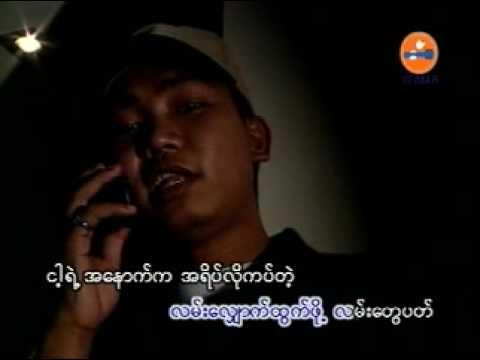 Acid Myanmar Song