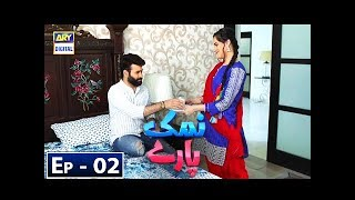 Namak Paray Episode 2 -  ARY Digital 9 Nov