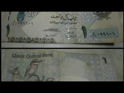 Review mata uang ONE RIYAL (Qatar central Bank)