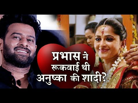 Did Prabhas interfere in Anushka's Marriage?