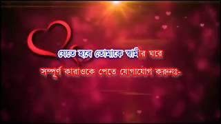 Amader Katha Sudhu Mone Rekho Karaoke With Female Voice | Babul Supriyo & Sadhna Sargam | Annadata