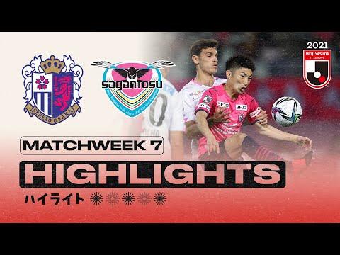 C-Osaka Sagan Tosu Goals And Highlights
