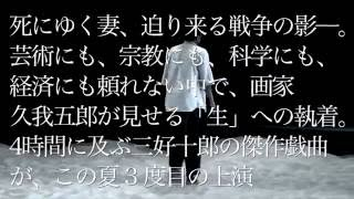 2016年08月11日 (木・祝)13:00開演 12:30開場 穂の国とよはし芸術劇場...