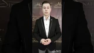 V Forum eksperckie dla Hoteli i Restauracji -  Hotel Senator Starachowice