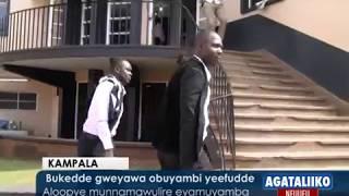 Kampala: Bukedde gweyawa obuyambi yeefudde. thumbnail