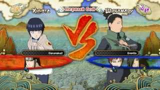 Naruto Shippuuden Ultimate Ninja Storm 3 Full Burst ONLINE [ИгроПроходимец] Part 192