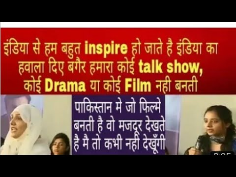 Pakistani girls admire Bollywood and reveals the truth of Pak film Industry,Pak media on India