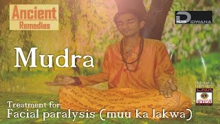 Treatment for Facial Paralysis (muu ka lakwa) - Vaayu Mudra | Mudra Therapy | Ancient Remedies