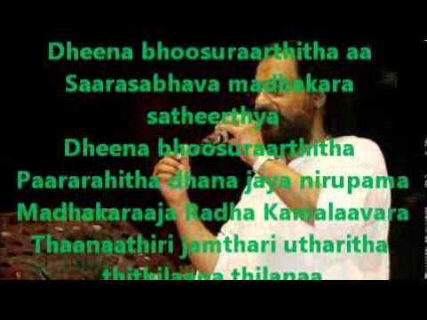 gopalaka pahimam anisham ..with lyrics, ....Dr. K.J yesudas
