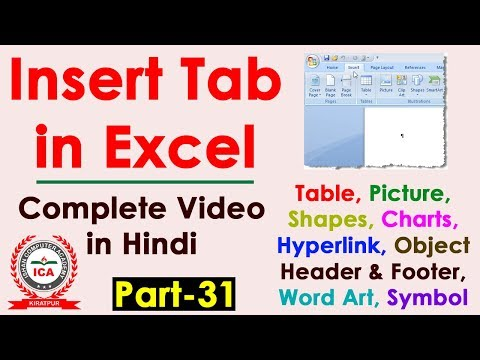 Ms Excel Insert Tab Functions In Hindi - Insert Tab In Excel | Table Picture Shapes Charts In Excel