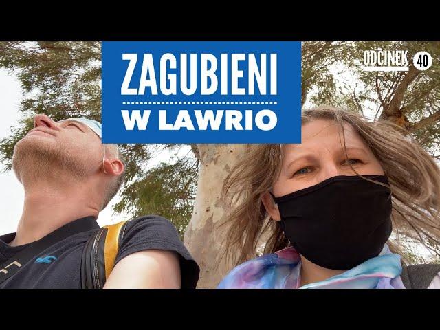 Jak cumować w porcie Lawrio, oraz jak się poruszać w Lawrio? // Odc. 40