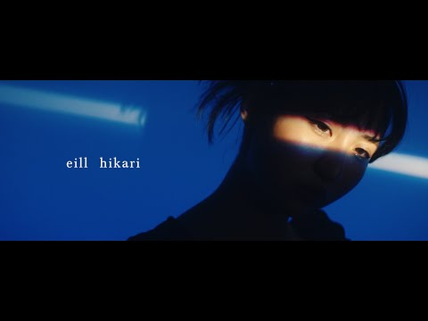 hikari / eill