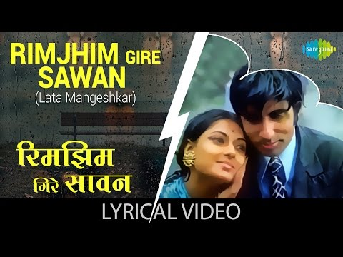 Rimjhim Gire Sawan (Female) with lyrics | रिमझिम गिरे सावन गाने के बोल | Manzil | Mousami/Amitabh