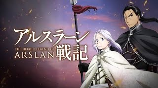 Arslan Senki Episode 1