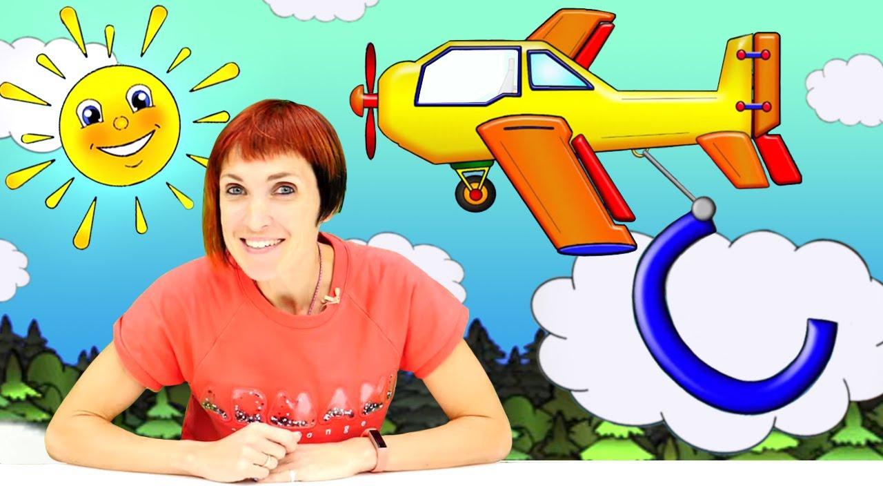 Мультики Капуки Кануки - Азбука с Машей и буква С - Развивающие мультфильмы