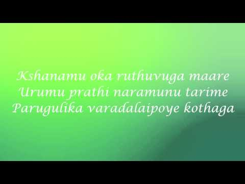 Andala Rakshasi- Ye Mantramo HD Lyrics 2012 Video Song