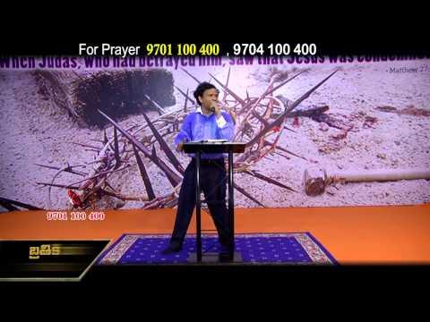 యేసయ్యకు అవకాసం ఇవ్వు | 02 | Pastor Charles P. Jacob | Moksha Margham