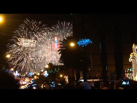 ERITREA 2016   25TH ERITREAN INDEPENDENCE DAY   HABESHA VLOG