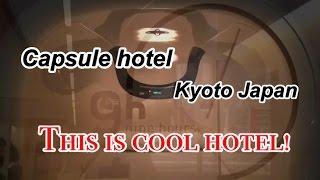Japan travel capsule hotel - 9 hours capsule hotel Kyoto - 京都ホテル  カプセルホテル  ナインアワーズ京都  京都旅行2014 60fps