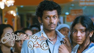 Angadi theru | Angadi theru movie scenes | Mahesh hits A Venkatesh | Mahesh & Anjali lefts the job