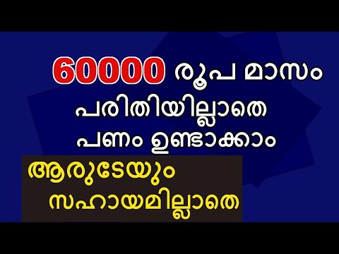 Spend Rs.350 And Earn Rs.3.5 Lakh || What Is Binomo? || Trading Apps || Trading App 2019 Malayalam