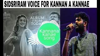 Viswasam Kannana kanne song | Sidsriram | D.Imman