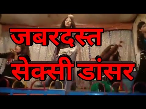 Do ghut pila de sathiya HD dance