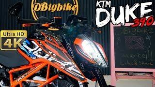 รีวิว KTM DUKE 390 บิ๊กไบค์คลาสเล็ก แต่สเปคเทพ จอไมล์สีเต็มระบบหรูมาก!!!