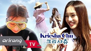[Travel Agency] Ep.5 - Jeju Trip with a Variety of Water Activity Options Part. 1 _ Full Episode