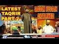 Saddam Hussain Chaturwedi latest Taqrir 2018,Part-2 Nabi ki Azmat