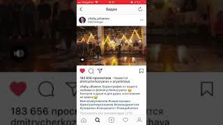 Мастер класс от Уливанова . Победителя шоу танцы на ТНТ 4 сезон