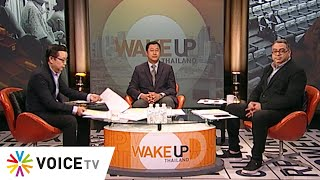 Wake Up Thailand ประจำวันที่ 27 มกราคม 2563