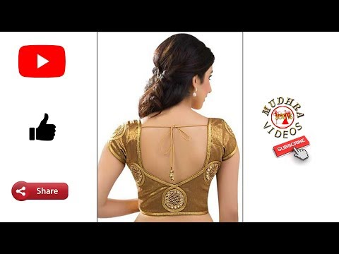 model blouse cutting and stitching  , Tailorin tutorial in telugu part 5