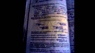 видео ГДЗ по биологии 8 класс Маш Драгомилов рабочая тетрадь