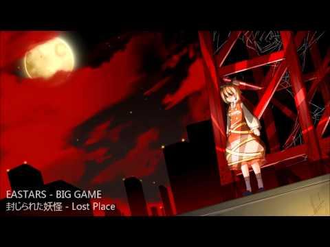 東方 Arrange - BIG GAME