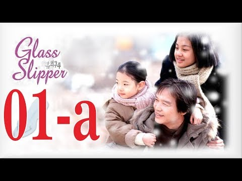 Download Glass Slippers Episode 1 Sub Indo Part1