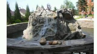 видео фонтан комнатный купить киев