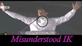 Ganjiswag misunderstood Imran Khan at Lahore Jalsa | Junaid Akram