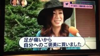 さんま&岡村祭り「オトコってバカね!」