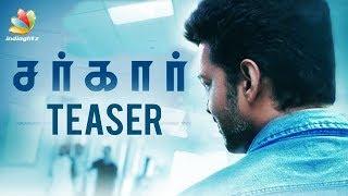 Sarkar Teaser Release Date Announced | Thalapathy Vijay 62