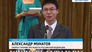 видео Лауреаты конкурса «Мои инновации в образовании» получили награды