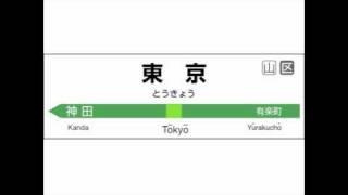 JR東日本 山手線内回り 池袋→池袋 発車メロディー thumbnail