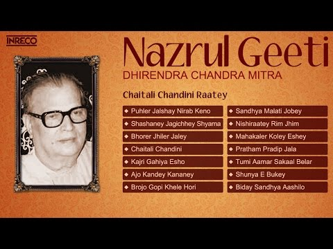 Best of Nazrul Geeti by Dhirendra Chandra Mitra | Bengali Songs of Kazi Nazrul Islam