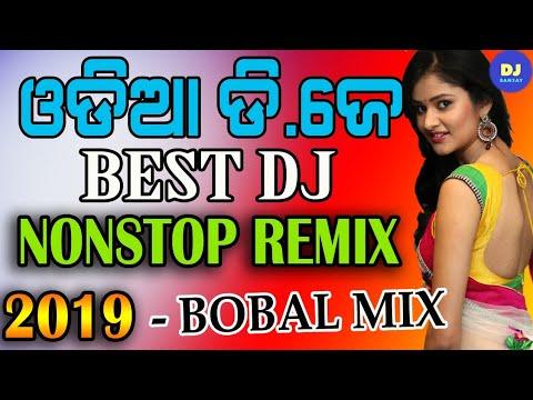 New Odia Best Dj Songs 2019 Odia High Quality Bass Dj Songs 2019 Youtube